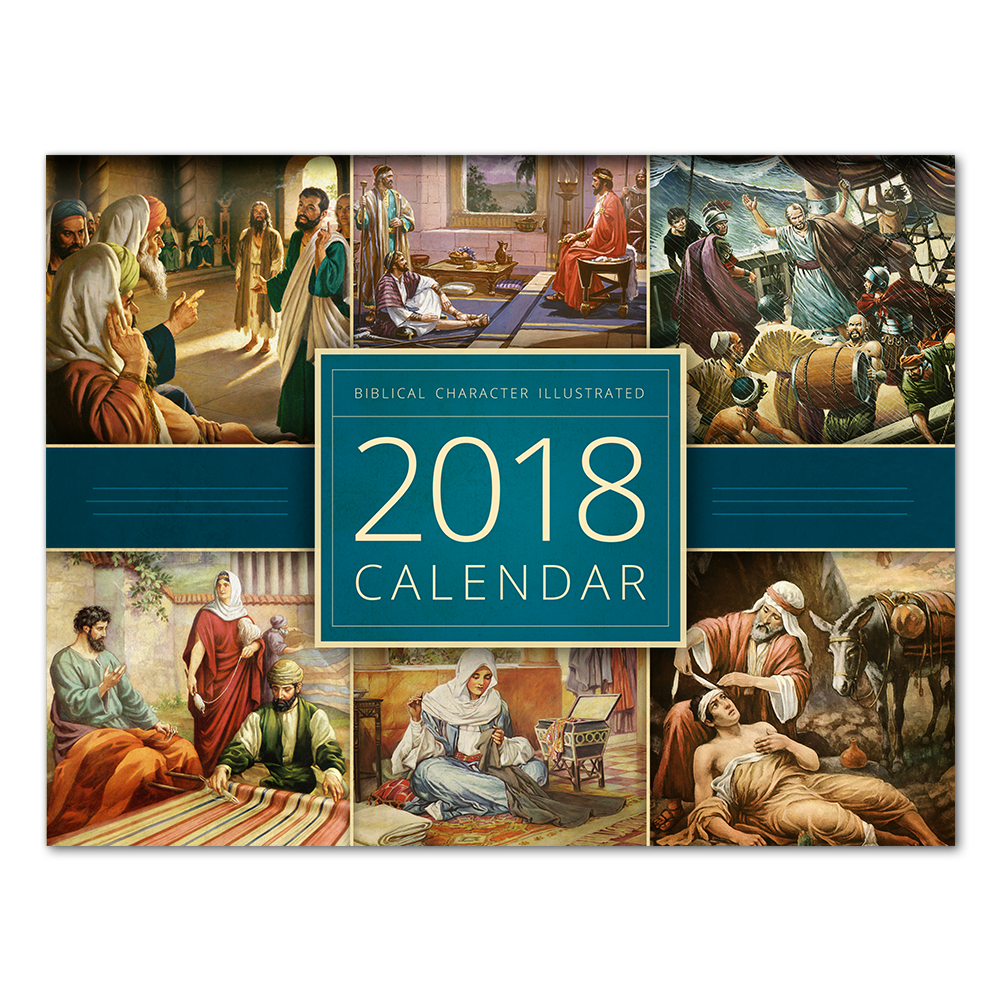 Biblical Character Illustrated 2018 Calendar