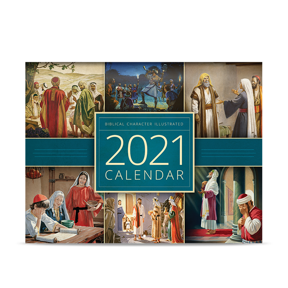 Biblical Character Illustrated 2021 Calendar