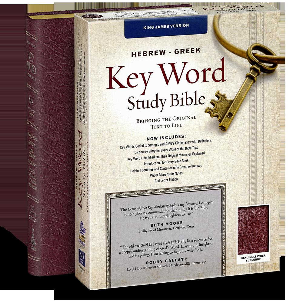 iblp online store hebrew greek key word study bible kjv burgundy