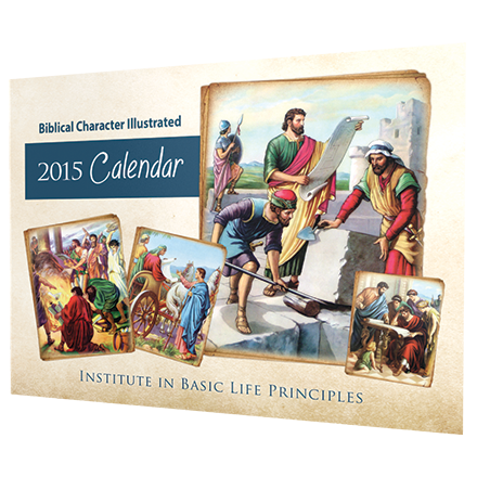 Biblical Character Illustrated 2015 Calendar