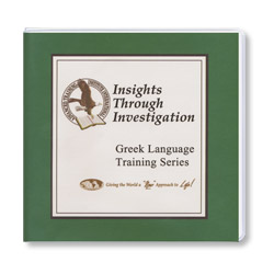 Greek Language Training Series (CD)