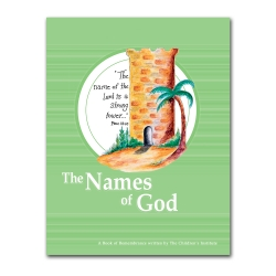The Names of God (Student's Book of Remembrance)