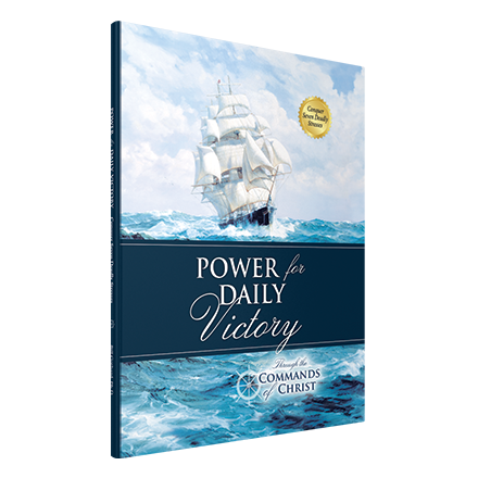 Power for Daily Victory